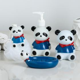 Набор аксессуаров для ванной комнаты «Пандочки», 4 предмета (дозатор 220 мл, мыльница, стакан мочалка)