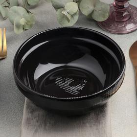 Тарелка Gazzetta nero, 600 мл, d=15,5 см