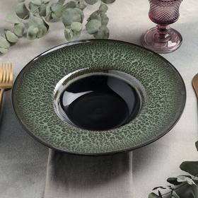 Тарелка для пасты Verde notte, 500 мл, d=31 см