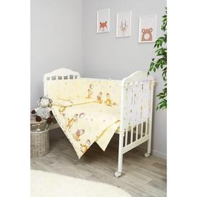 Комплект в кроватку «Жирафик», 7 предметов
