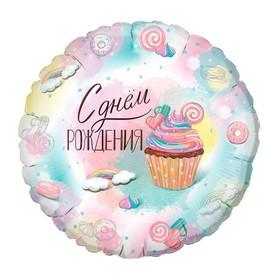 """Шар фольгированный 18"""" «С днём рождения», пироженка"""