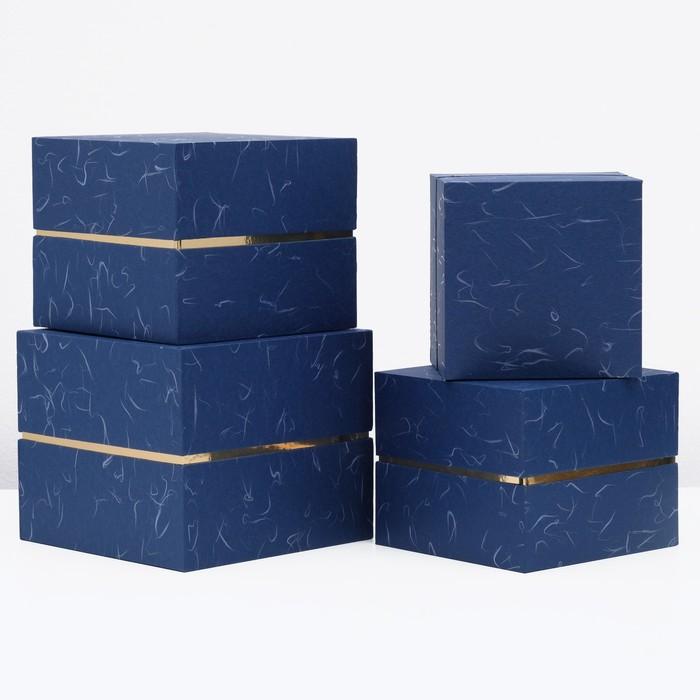 Набор коробок 4 в 1, синий, 24 х 24 х 20 - 18 х 18 х 14 см - фото 725783030