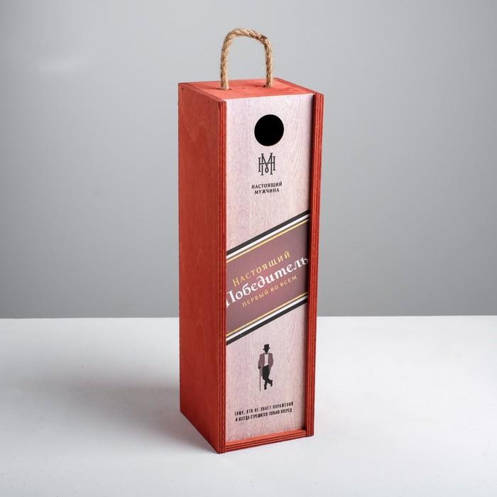 Ящик под бутылку «Первому во всём», 11 × 33 × 11 см - фото 725774997