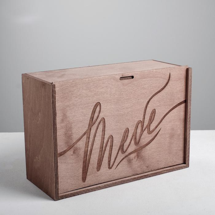 Ящик деревянный подарочный «Тебе», 20 × 30 × 12 см - фото 798379288