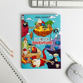 Блокнот раскраска It's time for adventure, А6 12 листов