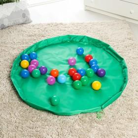 Развивающий коврик - сумка для игрушек «Котик», зеленый, d100 см, оксфорд