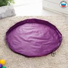 Сумка «Котик», коврик для игрушек, фиолетовый, d100 см, оксфорд