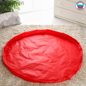 Развивающий коврик - сумка для игрушек «Котик», красный, d150 см, оксфорд