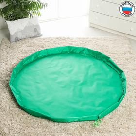 Развивающий коврик - сумка для игрушек «Котик», зеленый, d150 см, оксфорд