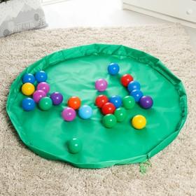 Развивающий коврик - сумка для игрушек «Котик», зеленый, d150 см, оксфорд Ош