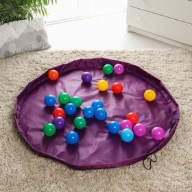Развивающий коврик - сумка для игрушек «Котик», фиолетовый, d150 см, оксфорд