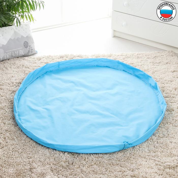 Сумка «Котик», коврик для игрушек, голубой, d100 см, ТиСи