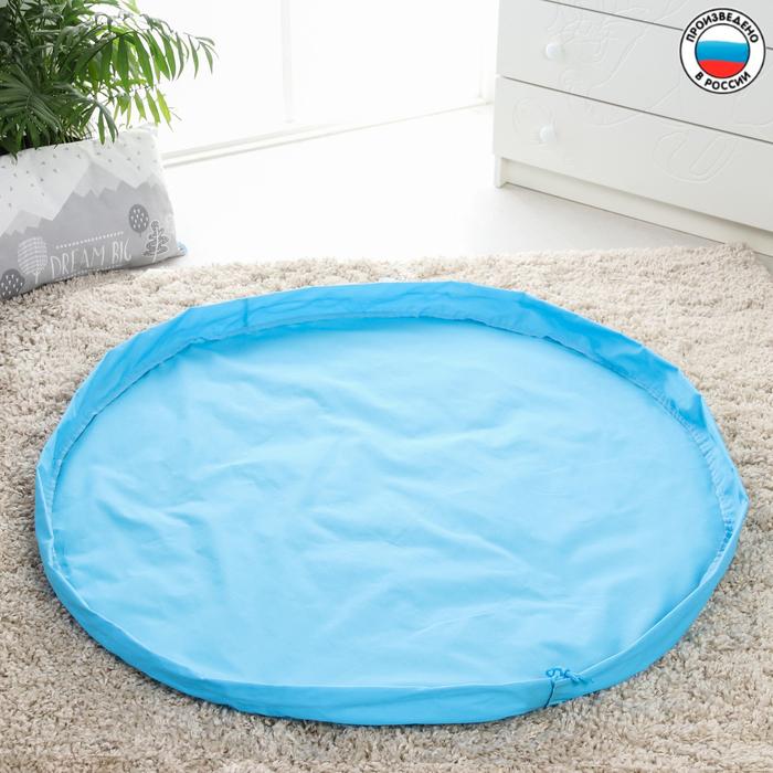 Сумка «Котик», коврик для игрушек, голубой, d150 см, ТиСи