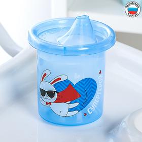 Поильник детский «Зайка супергерой!» с твёрдым носиком 200 мл, цвет голубой/синий