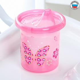 """Поильник детский """"Бабочка"""" с твёрдым носиком 200 мл, цвет розовый"""
