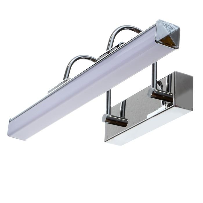 """Подсветка для картин """"Бенор"""" LED 6Вт хром 40,5х14х9,5 см."""