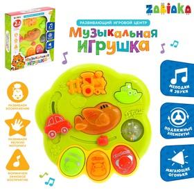 Развивающий игровой центр «Музыкальная игрушка», свет, звук, МИКС