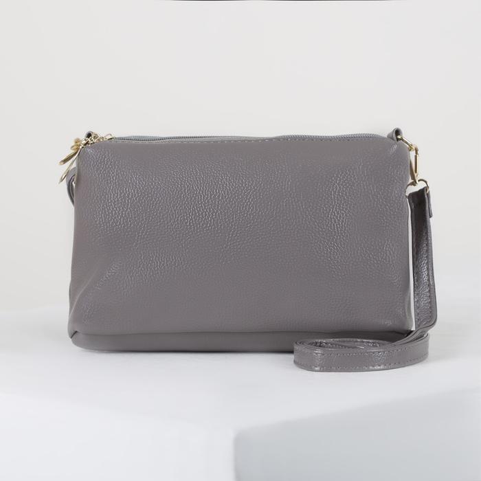 Сумка женская, 3 отдела на молниях, наружный карман, длинный ремень, цвет серый - фото 730130957