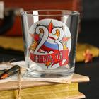 """A glass of whiskey """"February 23"""" the order of 250 ml"""