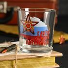 """A glass of whiskey """"on the Day of Defender of the Fatherland!"""" order, tricolor, 250 ml"""