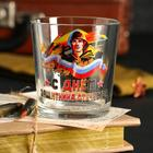 """A glass of whiskey """"on the Day of Defender of the Fatherland!"""" the soldier, the flag, 250 ml"""
