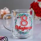"""Mug """"March 8"""" floral wreath, 200 ml"""