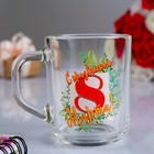 """Mug """"on the 8th of March!"""" flowers 200 ml"""