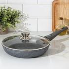 Сковорода «Гранит Бриллиант», d=26 см, съёмная ручка, стеклянная крышка - фото 732832
