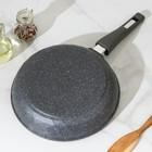 Сковорода «Гранит Бриллиант», d=26 см, съёмная ручка, стеклянная крышка - фото 732834