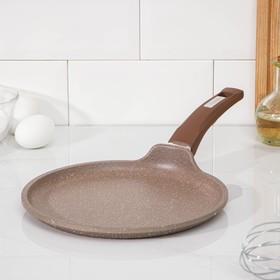 Сковорода блинная «Гранит Brown», 24 см, антипригарное покрытие.