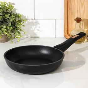 Сковорода «Престиж Брилиант», d=24 см, съёмная ручка, антипригарное покрытие