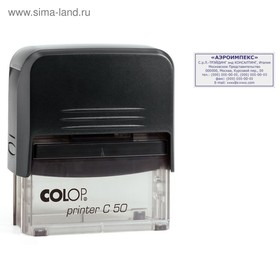 Оснастка автомат д/штампа 30х69мм Colop черная PRINTER С 50 black
