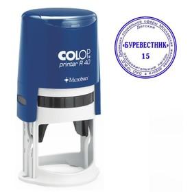 Оснастка автомат д/печати d40мм Colop с крышкой кобальт PRINTER R40 cobalt