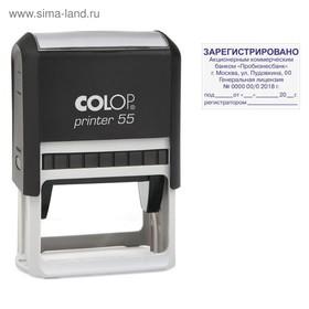 Оснастка автомат д/штампа 40х60мм Colop черная PRINTER 55 black