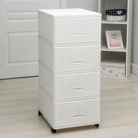 Комод 4-х секционный «Плетёный», цвет белый