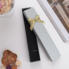 """Коробочка подарочная под браслет/часы/цепочку """"Влюбленность"""", 21*4 (размер полезной части 20,6х3,8см), цвет серый"""