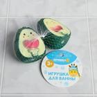 Набор игрушек для купания «Авокадики», 2 шт - фото 105536179