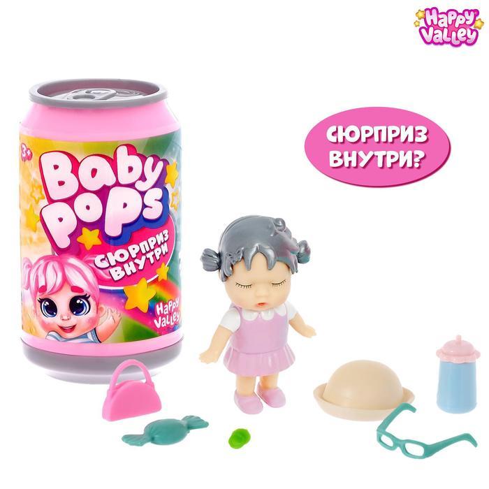 Игрушка-сюрприз Baby pops, МИКС