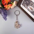 Keychain plastic metal mermaid 3,3x2,8x1 cm