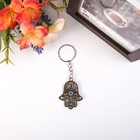 Metal keychain eyes the Hand with patterns 4,5x3,5 cm