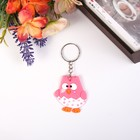 "Keychain rubber ""rectangle in the shell"" 5x4 cm"