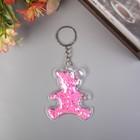 "Keychain plastic glitter ""Bear with hearts"" MIX 7x5,5 cm"