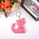 "Keychain textiles, plastic bugle unilateral ""Kitty"" MIX 7. 5x6 cm"