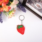 "Keychain rubber ""Strawberry"" MIX 4,8x3,5 cm"