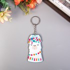 "Keychain acrylic ""Flower Lama"" 7x3,7 cm"