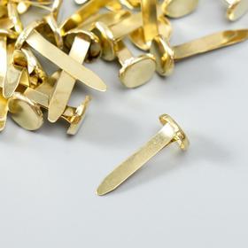 "Brads scrapbooking embellishment DIY making for art metal ""Golden"" set of 50 PCs 1.9 cm"