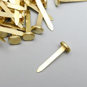 "Brads scrapbooking embellishment DIY making for art metal ""Golden"" set of 50 PCs 2.5 cm"
