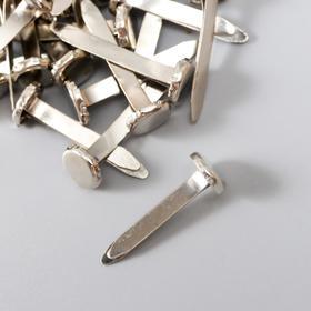"Brads scrapbooking embellishment DIY making for art metal ""Silver"" set of 50 PCs 2.5 cm"