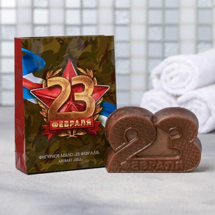 """Мыло """"23 Февраля"""""""