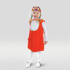 Карнавальный костюм для девочки «Лиса с грудкой из воланов», сарафан, маска, от 1,5-3-х лет